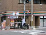 セブン−イレブン大阪靱本町3丁目店