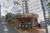 セブン−イレブン 大阪立売堀4丁目店