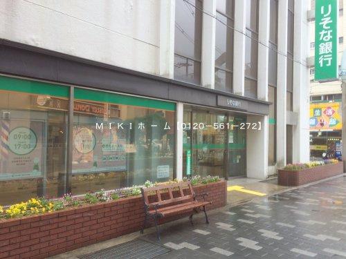 (株)りそな銀行 箕面支店の画像