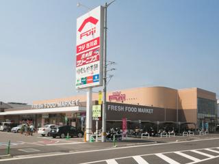 フジ古川店の画像1