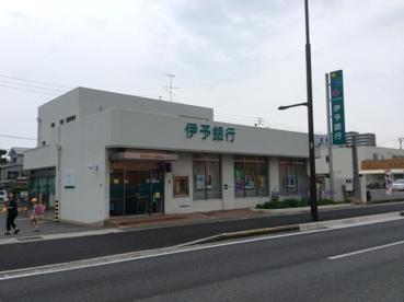 伊予銀行 小栗支店の画像1