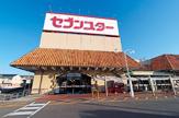 セブンスター 和泉店