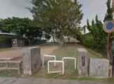 鳥小堀公園