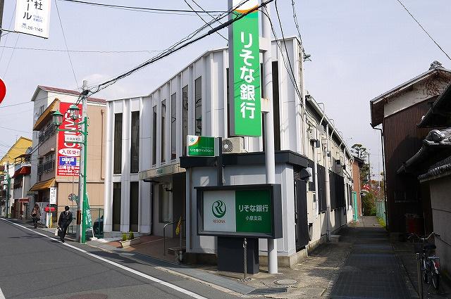りそな銀行 小泉支店の画像