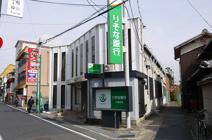 りそな銀行 小泉支店