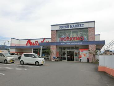 マルナカ 松山平井店の画像1