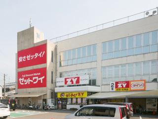 フジZY北条店の画像1