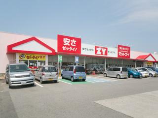 フジZY余戸店の画像1