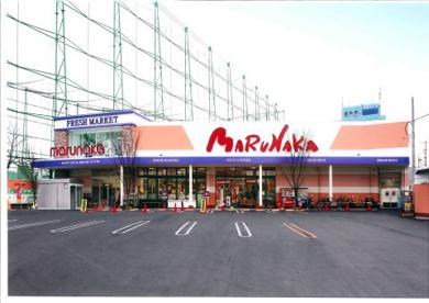 マルナカ小坂店の画像1