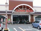 サニーマート松山久米店