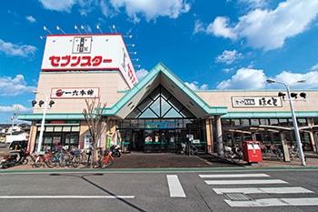 セブンスター三津店の画像1