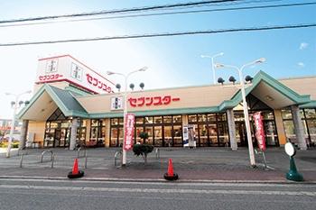 セブンスター南江戸店の画像1