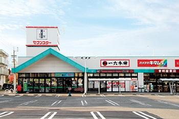 セブンスター石手店の画像1