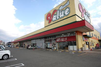 フレッシュバリュー松山店の画像1
