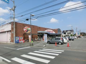 マルヨシセンター椿店の画像1
