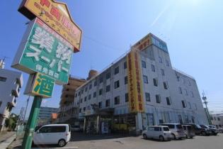 業務スーパー松山中央店の画像1