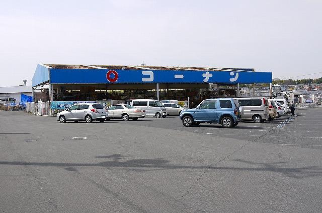 ホームセンターコーナン 大和郡山店の画像