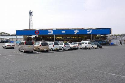 ホームセンターコーナン 大和郡山店の画像3