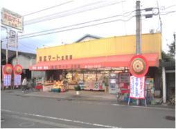 末広マート立花店の画像1