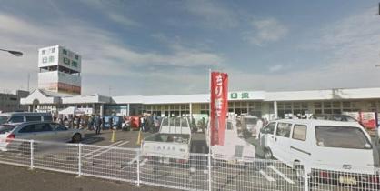 スーパー日東 食品館の画像1