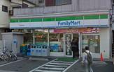 ファミリーマート平塚宝町店