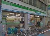 ファミリーマート 平塚紅谷町店