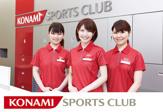コナミスポーツクラブ北浜