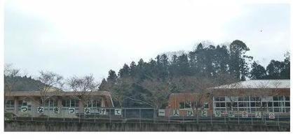 日浦中学校の画像1