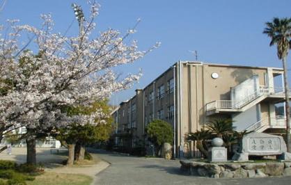 北条南中学校の画像1