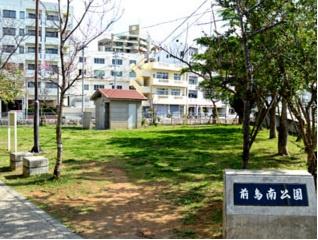 前島南公園の画像1