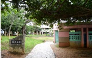 牧志公園の画像1