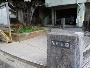 松川公園の画像1