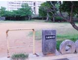 夫婦瀬公園