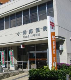 小禄郵便局の画像1