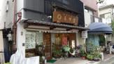 亀甲堂(箕面市おすすめ人気和菓子店)