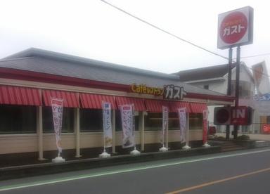 ガスト 川越駅前店の画像1