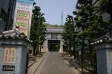松山東雲中学校