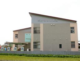 高縄幼稚園の画像1