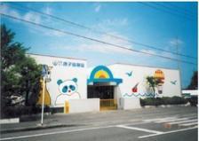 愛媛大学付属幼稚園の画像1