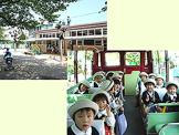 持田幼稚園