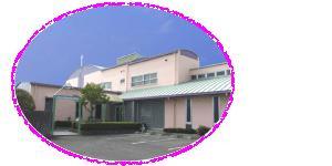 松山のぞみ幼稚園の画像1