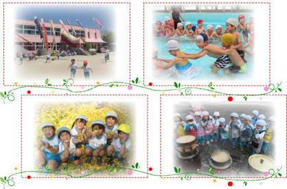 くたに幼稚園の画像1