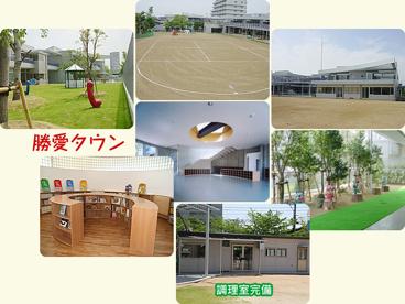 勝愛学園の画像1