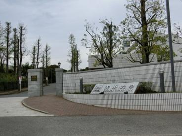 秀明大学の画像1