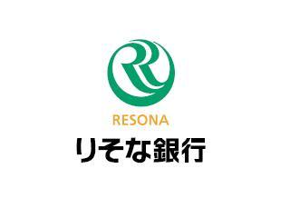 りそな銀行・大阪営業部JR西日本出張所の画像1