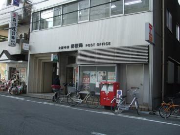 大阪中津郵便局の画像1