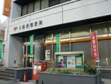 大阪西郵便局 郵便配達