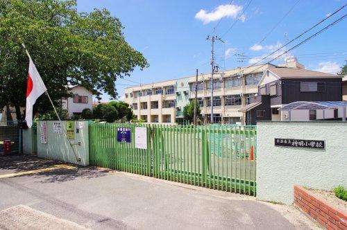 神明小学校の画像