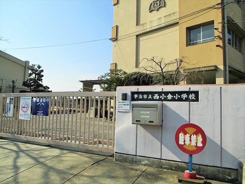 西小倉小学校の画像