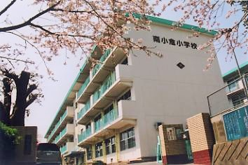 南小倉小学校の画像